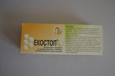Екостоп