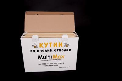 Kутии за пчелни отводки